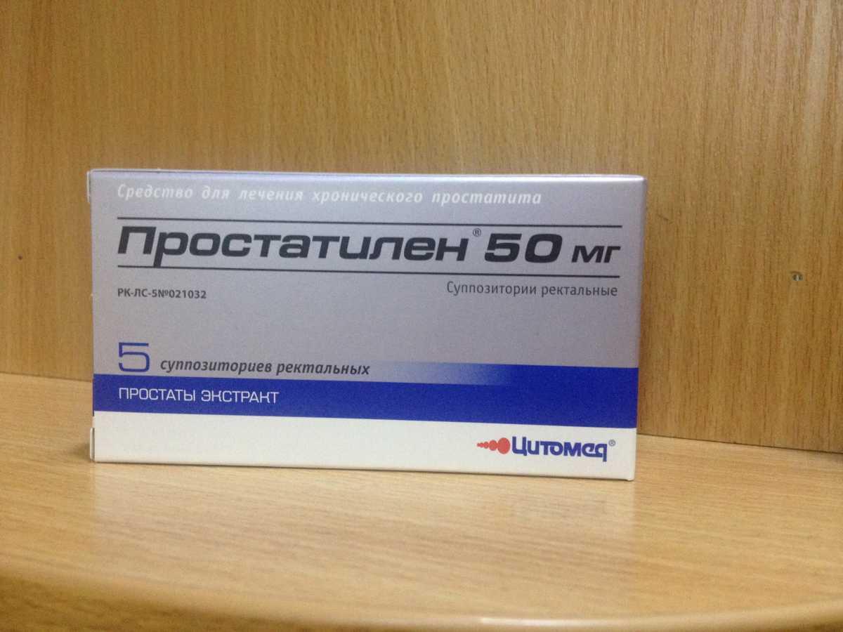 скачать книги для лечения простатита