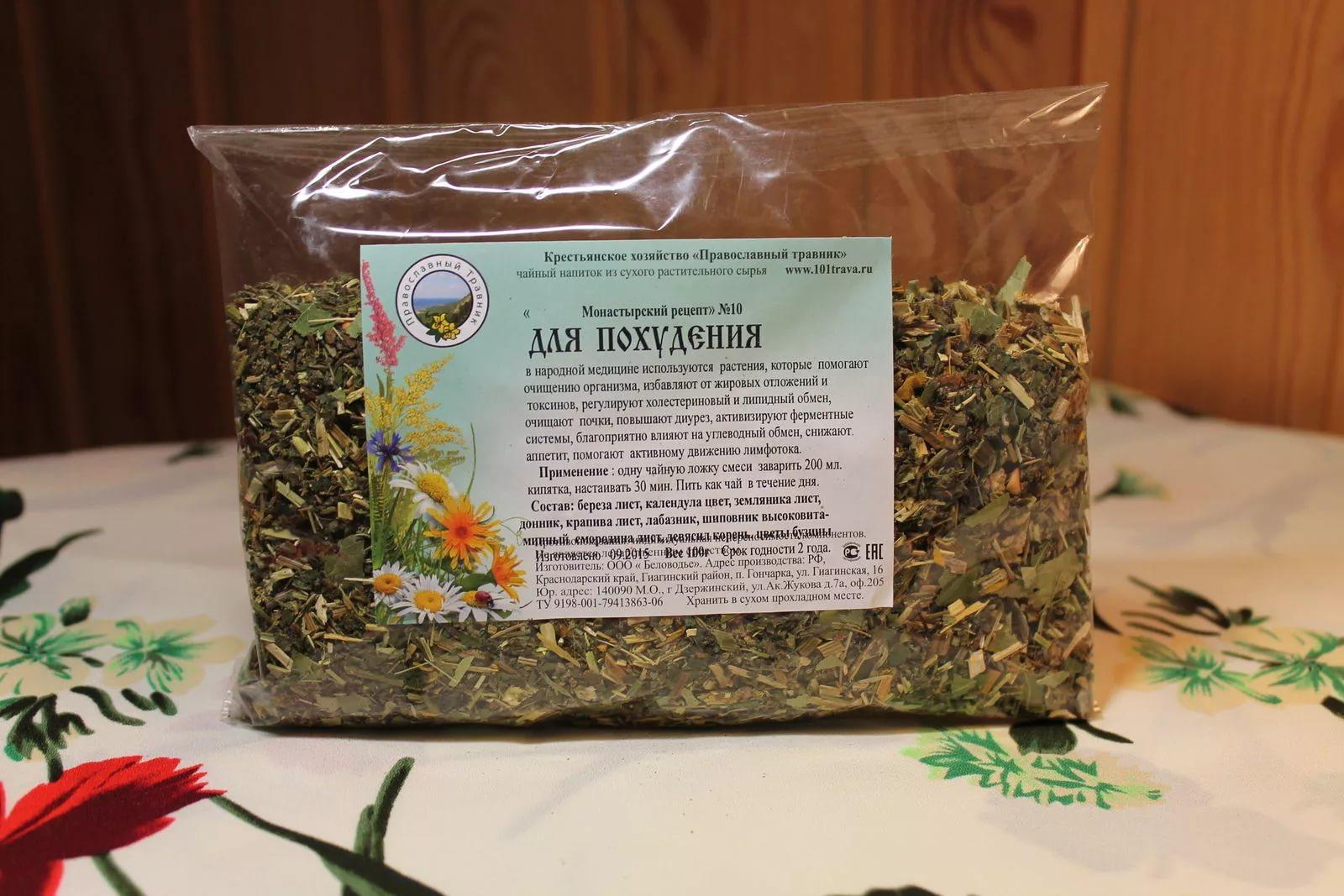Чай травы похудение